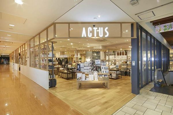 ACTUS ABENO with SOHOLM CAFE+DELI OPEN!!!!!!